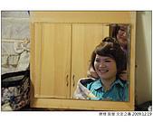 勝煌宜瑩文定攝影記錄:DSCF3929.JPG