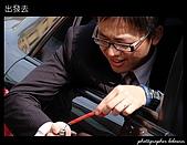 宏志婚禮攝影紀錄:DSCF2886_1.JPG