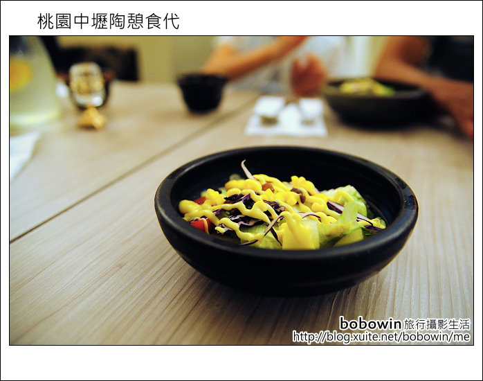 2011.08.27 陶憩食代:DSC_2101.JPG