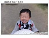 2012.01.07 嘉義新港板陶窯:DSC_1967.JPG