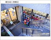 日本東京之旅 Day4 part5 麵包超人專賣店:DSC_0787.JPG