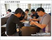 2012.05.12 台北內湖黑羊咖啡:DSC01394.JPG