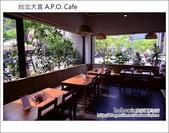 台北大直 A.P.O. Cafe:DSC_5289.JPG