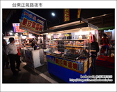 2013.01.26 台東正氣路夜市:DSC_9911.JPG