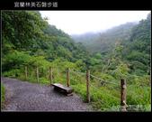 2009.06.13 林美石磐步道:DSCF5398.JPG