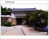 日本岡山城:DSC_7474.JPG