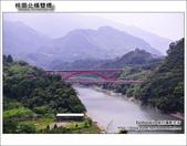 桃園隱峇里山莊景觀餐廳:DSC_1148.JPG