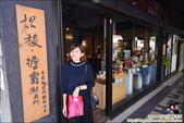 高鐵假期 台南奇美博物館、花園夜市一日遊 :DSC_2836.JPG