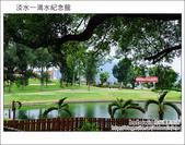 2011.10.30 淡水一滴水紀念館:DSC_0930.JPG