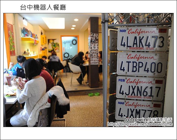 2011.12.12 台中機器人餐廳:DSC_6878.JPG