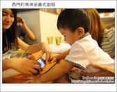 2011.10.10 西門町馬琪朵義式廚房:DSC_7804.JPG