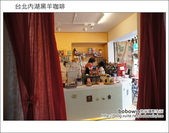 2012.05.12 台北內湖黑羊咖啡:DSC01397.JPG