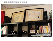 2012.04.07 新北市新店鬥牛犬法式小館:DSC_8547.JPG