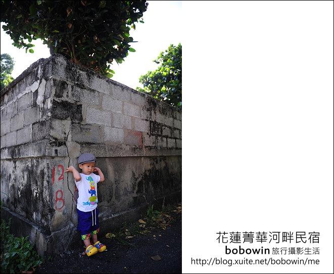 花蓮菁華河畔民宿:DSC_1606.JPG