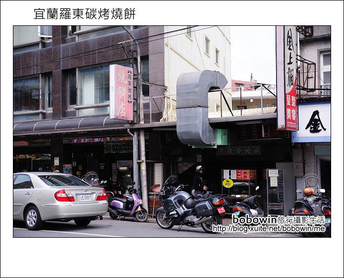 2011.10.17 金車伯朗咖啡館-礁溪店:DSC_8829.JPG