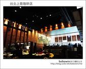 2013.02.24 台北上島咖啡_八德店:DSC_0726.JPG
