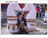 2013.02.13 南投埔里紙元首館:DSC_1896.JPG