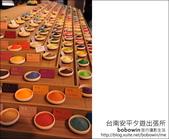 2011.12.17 台南安平夕遊出張所:DSC_7772.JPG