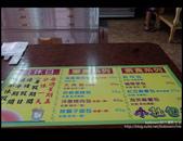 2008.12.15 小杜包子:DSCF2059.JPG