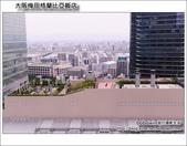 大阪梅田格蘭比亞飯店:DSC_9458.JPG