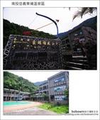 2011.08.13 東埔溫泉、彩虹瀑布吊橋:DSC_0141.JPG