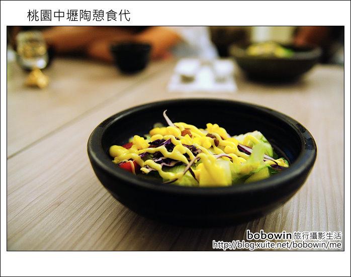 2011.08.27 陶憩食代:DSC_2102.JPG