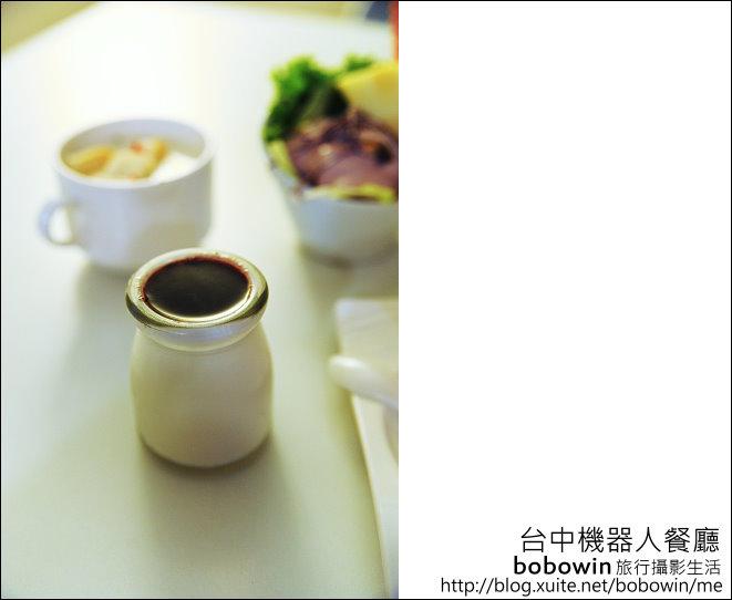 2011.12.12 台中機器人餐廳:DSC_6883.JPG