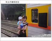 2011.09.18  菁桐老街:DSC_3963.JPG
