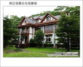 2012.04.27 容園谷住宿賞螢:DSC_1193.JPG