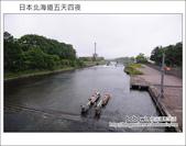 [ 日本北海道之旅 ] Day1 Part1 桃園機場出發--> 北海道千歲機場 --> 印第安水車:DSC_7483.JPG