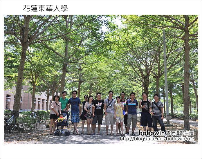 2012.07.13~15 花蓮慢慢來之旅 東華大學:DSC_2450.JPG
