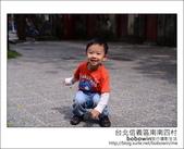2012.11.04 台北信義區南南四村:DSC_2982.JPG