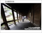 [ 日本京都奈良 ] Day5 part2 奈良東大寺:DSCF9709.JPG