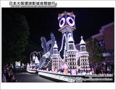 Day4 Part4 環球影城夜間遊行:DSC_9077.JPG
