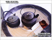 桃園大溪老茶廠:DSC_1375.JPG