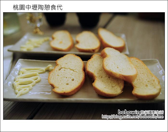 2011.08.27 陶憩食代:DSC_2106.JPG
