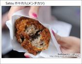 日本東京之旅 Day3 part4 Satou 炸牛肉丸(メンチカツ) & 小ざさ紅豆餅:DSC_9918.JPG
