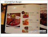 2012.09.05台北內湖 Fani Burger:DSC_4977.JPG