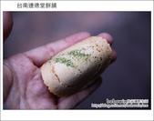 2013.01.25 台南連德堂餅舖&無名豆花:DSC_9045.JPG