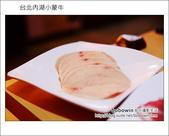 2013.04.15 台北內湖小蒙牛:DSC_4803.JPG