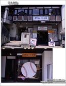 Day3 Part1 日本倉敷:DSC_8064.JPG