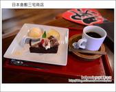 Day3 Part2 倉敷三宅商店:DSC_8147.JPG