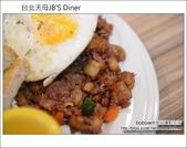 台北天母JB'S Diner:DSC_6921.JPG
