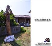 台東三仙台比西里岸找幾米:DSC_1750.JPG