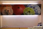 台北天母沃田旅店:DSC_3126.JPG