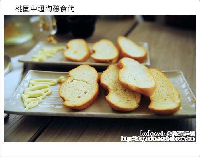 2011.08.27 陶憩食代:DSC_2107.JPG