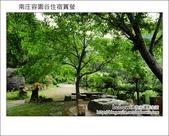2012.04.27 容園谷住宿賞螢:DSC_1194.JPG