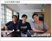 2012.05.12 台北內湖黑羊咖啡:DSC01408.JPG