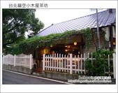 2012.11.12 台北貓空小木屋茶坊:DSC_3214.JPG