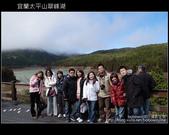 [ 宜蘭 ] 太平山翠峰湖--探索台灣最大高山湖:DSCF5971.JPG